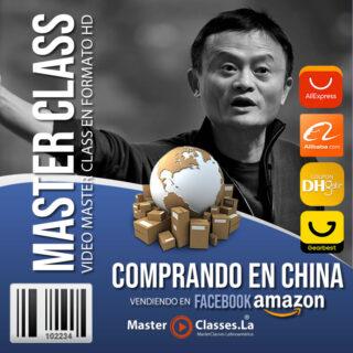 Curso online de eCommerce en China